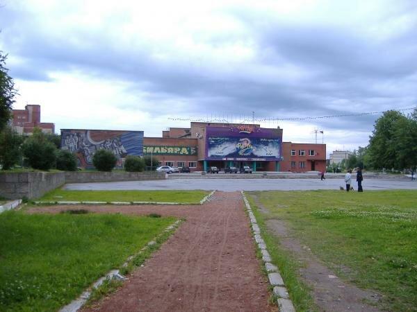Пункты приема макулатуры в спб адреса цена петроградский район сдать макулатуру на дорожном